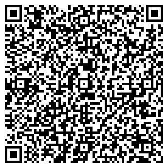 QR-код с контактной информацией организации Аптека № 11