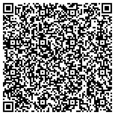QR-код с контактной информацией организации ВИНЦЕРА