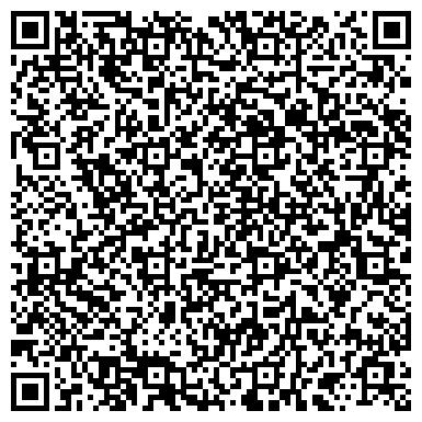 QR-код с контактной информацией организации Утешение