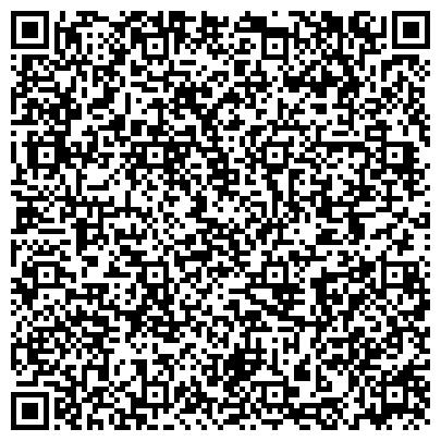 QR-код с контактной информацией организации ЦЕНТР ВОССТАНОВИТЕЛЬНОЙ МЕДИЦИНЫ И РЕАБИЛИТАЦИИ