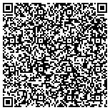 QR-код с контактной информацией организации МТР-Связь