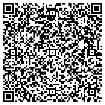 QR-код с контактной информацией организации ИСТРА-МЕД