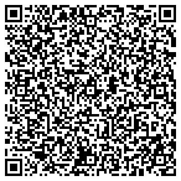 QR-код с контактной информацией организации СТУДИЯ ЭСТЕТИЧЕСКОЙ МЕДИЦИНЫ