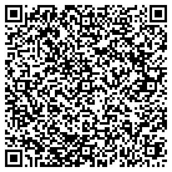 QR-код с контактной информацией организации VICAUTO