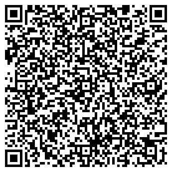 QR-код с контактной информацией организации ШКОЛА № 882