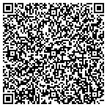 QR-код с контактной информацией организации ООО Белый Кот Сибирь