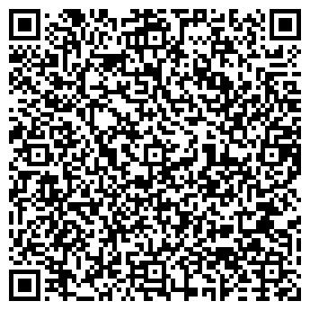QR-код с контактной информацией организации ВУЛКАН ТРЕЙДИНГ