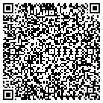 QR-код с контактной информацией организации ДИМ+КО