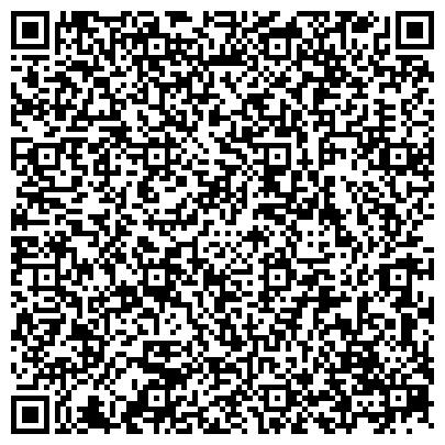QR-код с контактной информацией организации УПРАВЛЕНИЕ ВНУТРЕННИХ ДЕЛ (УВД) ПО СЗАО Г. МОСКВЫ
