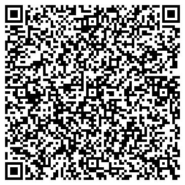 QR-код с контактной информацией организации ДИСКАВЕРИ-СЕРВИС