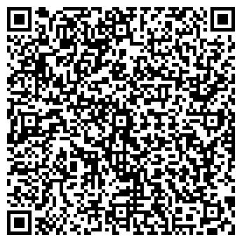 QR-код с контактной информацией организации АВТОКАД