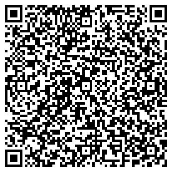 QR-код с контактной информацией организации АНДОРРА