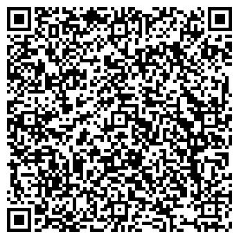 QR-код с контактной информацией организации СТОА-8