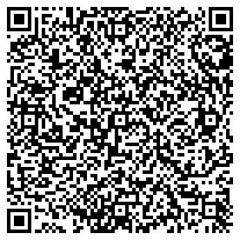 QR-код с контактной информацией организации DR-KUZOV