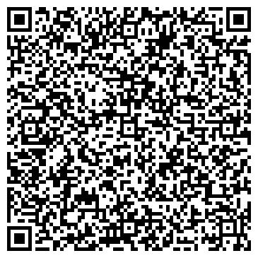 """QR-код с контактной информацией организации ООО Клиника """"Экстра-Мед"""""""