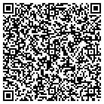 QR-код с контактной информацией организации Сервис-М