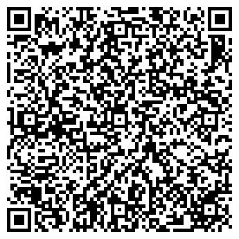 QR-код с контактной информацией организации ВЮРТ-РУСЬ