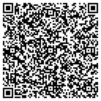 QR-код с контактной информацией организации ООО ОМНИКОММ