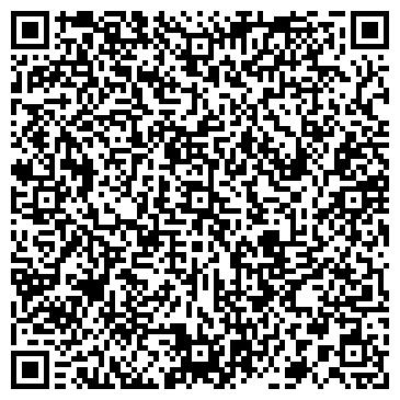 QR-код с контактной информацией организации ООО ЭКОМТЕХ-ТРЕЙДИНГ