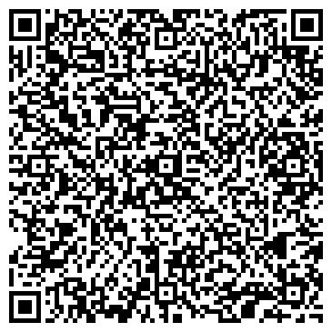 QR-код с контактной информацией организации Ростелеком для дома
