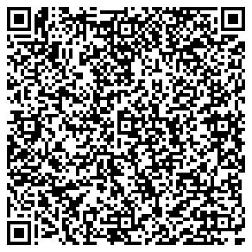QR-код с контактной информацией организации Paradiz