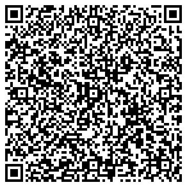 QR-код с контактной информацией организации ООО ПрофСвязь