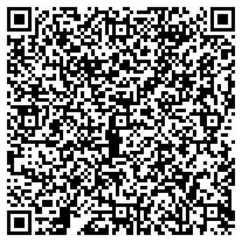 QR-код с контактной информацией организации М-РЕЕСТР