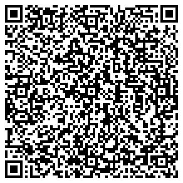 QR-код с контактной информацией организации Почтовое отделение №3