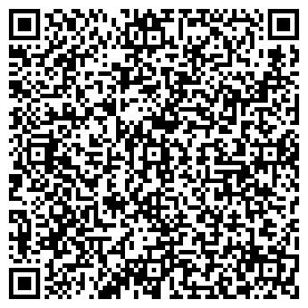 QR-код с контактной информацией организации ЛАНТЕЧ