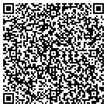 QR-код с контактной информацией организации КЛЁН-95