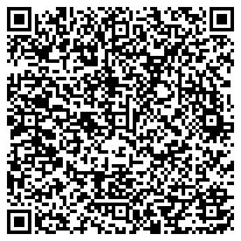 QR-код с контактной информацией организации МНОГОГРАННЫЙ-1