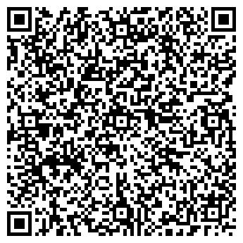 QR-код с контактной информацией организации ОБУВНОЙ БАЗАР