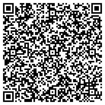 QR-код с контактной информацией организации ОАО ДОБРЫНИНСКИЙ