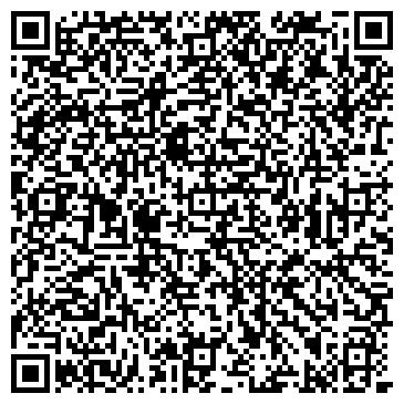 QR-код с контактной информацией организации D & A Dance