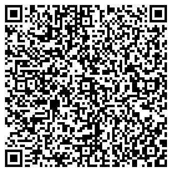 QR-код с контактной информацией организации STAFFER