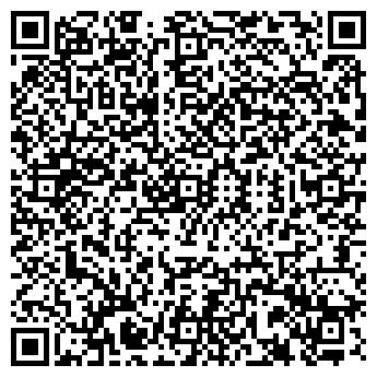 QR-код с контактной информацией организации ГЕРМЕС-СОЮЗ