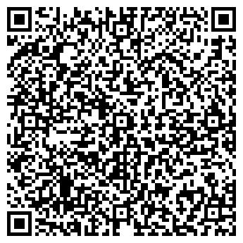 QR-код с контактной информацией организации ШКОЛА № 1254
