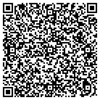 QR-код с контактной информацией организации ШКОЛА № 650