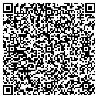 QR-код с контактной информацией организации АРСЕНАЛ-СЕРВИС
