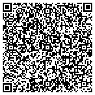 QR-код с контактной информацией организации ГЕОСТРОЙИЗЫСКАНИЯ
