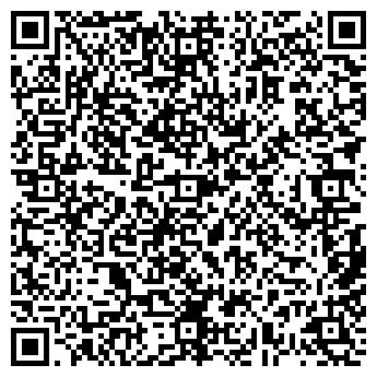 QR-код с контактной информацией организации ВОДОКАНАЛ-СЕРВИС