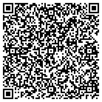 QR-код с контактной информацией организации ИНТЕРСИТИ ПКФ