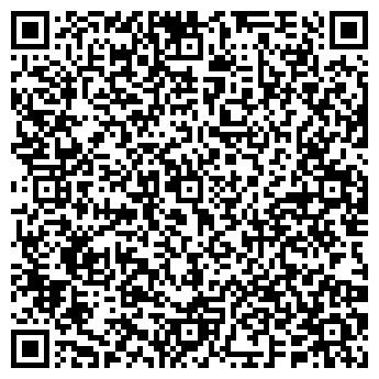QR-код с контактной информацией организации ТАРИГОНА
