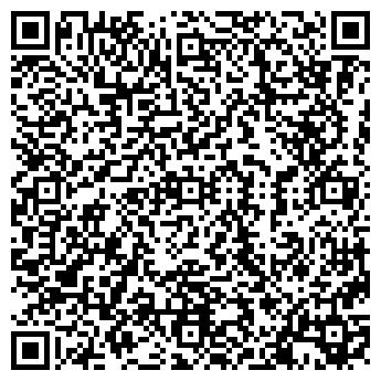 QR-код с контактной информацией организации ОТС ПКФ
