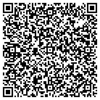 QR-код с контактной информацией организации ПРАГМАТЕХНИК