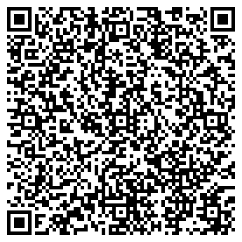 QR-код с контактной информацией организации АВТОТУЛС