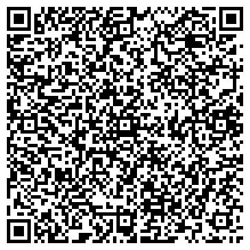 QR-код с контактной информацией организации АЛЬФА-ХОЛОД