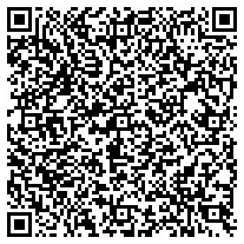 QR-код с контактной информацией организации АС ПРИНТ