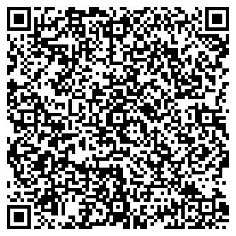 QR-код с контактной информацией организации ВЕЛНЕС-СПА