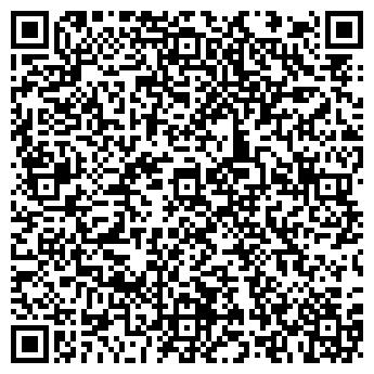 QR-код с контактной информацией организации ИНТЕРКОМ